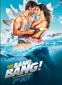 bang-bang-2014-200x275