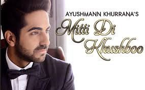 mitti ki khushbu mp3 Song Lyrics