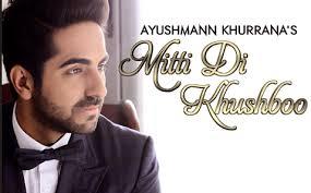 mitti ki khushbu mp3 Song Lyrics