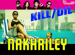 Nakhriley mp3 song lyrics