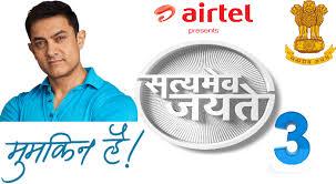 Khelain (Khelen) Satyamev Jayate 3 Song Lyrics