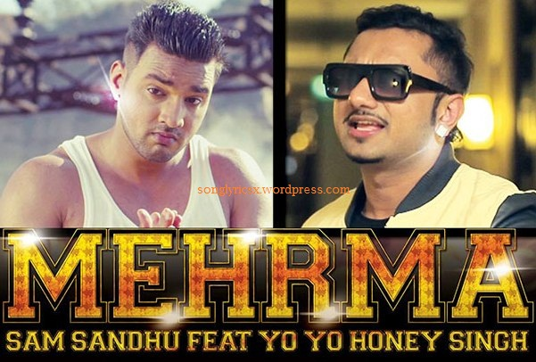 Meherama mp3 Song Lyrics