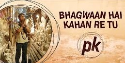 Bhagwan Hai Kahan Re Tu MP3 Song