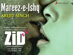 Mareez e Ishq MP3 Song