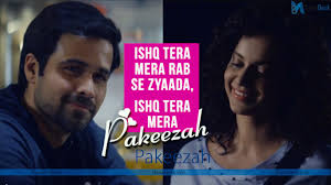 Pakeezah MP3 Song Lyrics Ungli