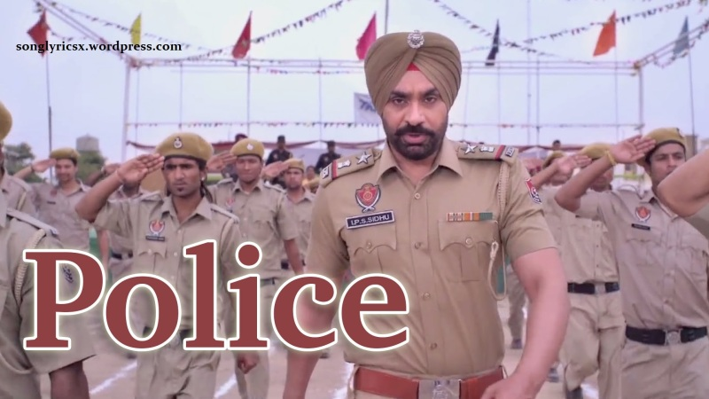 police MP3 song lyrics