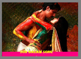 sun balam MP3 song