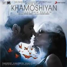 Subhan Allah MP3 Song Lyrics-KHAMOSHIYAN