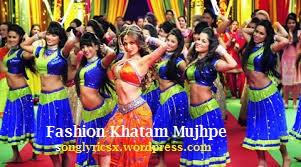 Fashion Khatam Mujhpe MP3 Song Lyrics