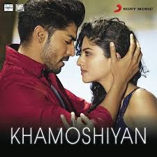 Kya Khoya Song mp3 lyrics