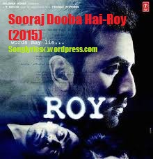Sooraj Dooba Hai MP3 Song Lyrics