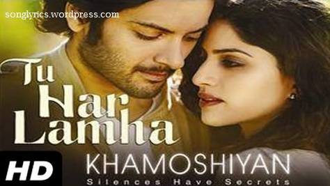 Tu Har Lamha MP3  Song Lyrics And HD Image