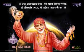Sai Chalisa in English and HD Video
